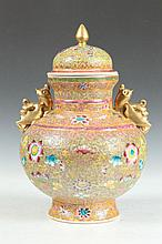 CHINESE FAMILLE ROSE PORCELAIN VASE AND COVER, Qianlong mark, Circa 1950. - 14 in. high.