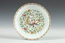 CHINESE FAMILLE ROSE PORCELAIN PLATE, Qianlong underglazed blue mark, 20th Century. - 8 in. diam.