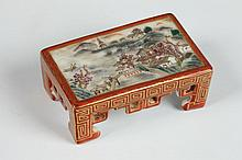 CHINESE FAMILLE ROSE PORCELAIN MINIATURE ALTAR TABLE, Qianlong iron red seal mark. - 2 1/2 in. long.