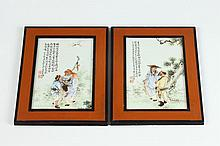 TWO CHINESE FAMILLE ROSE PORCELAIN PLAQUES, After Wang Qi. - 7 1/2 in. x 5 in.