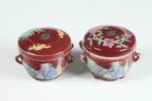 TWO CHINESE FAMILLE ROSE PORCELAIN JARS AND COVERS. - 3 1/2 in. high.