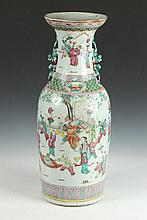 CHINESE FAMILLE ROSE PORCELAIN VASE, 19th Century. - 23 1/2 in. long.