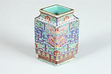 CHINESE FAMILLE ROSE PORCELAIN VASE, Qianlong mark. - 4 1/4 in. high.