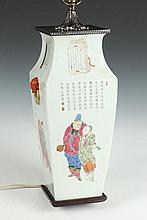 CHINESE FAMILLE ROSE PORCELAIN VASE, 19th century. - 14 3/4 in. high.