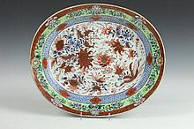 CHINESE FAMILLE ROSE PORCELAIN OVAL PLATTER, 18th/19th Century. - 15 3/8 in. long.