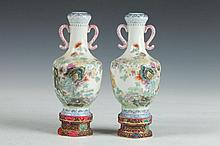 PAIR CHINESE FAMILLE ROSE PORCELAIN VASES, Qianlong mark, Republic Period. - 6 in. high.