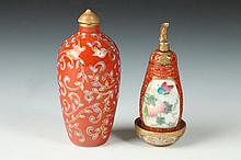 TWO CHINESE FAMILLE ROSE PORCELAIN SNUFF BOTTLES, Qianlong mark. - Larger: 3 1/4 in. high.