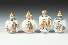 FOUR CHINESE FAMILLE ROSE PORCELAIN SNUFF BOTTLES, Qianlong underglazed blue four character mark. - Largest: 3 in. high.