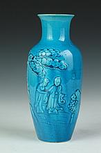 CHINESE TURQUOISE OVOID PORCELAIN VASE, Qing Dynasty. - 9 1/2 in. high.
