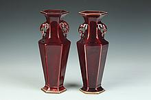 PAIR CHINESE COPPER RED PORCELAIN HEXAGONAL VASES. - 10 3/8 in. high.
