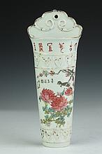 CHINESE FAMILLE ROSE PORCELAIN WALL VASE, Republic Period. - 11 in. high.