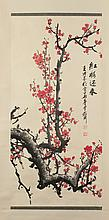 AFTER WANG CHENGXI (Chinese, b. 1940). PRUNUS, Ink and color on paper scroll, signed and sealed.