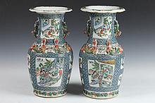 PAIR CHINESE FAMILLE ROSE PORCELAIN VASES, 19th Century. - Each: 13 1/2 in. high.