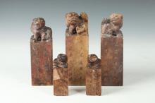 FIVE CHINESE SOAPSTONE SEALS. - Largest: 7 1/2 in. high.