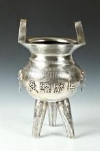 CHINESE SILVER PLATED TRIPOD CENSER. - 17 3/8 in. high.