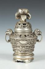 CHINESE SILVERED CENSER. - 7 1/2 in. high.