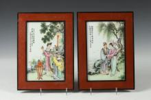 Auction of Asian, Silver, Furniture, Fine & Decorative Art, Rugs, Antiques