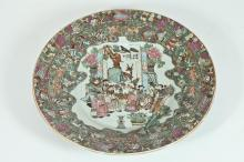 CHINESE FAMILLE ROSE PORCELAIN CHARGER, Daoguang iron red seal mark. - 24 in. diam.