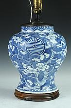 CHINESE BLUE AND WHITE PORCELAIN BALUSTER JAR. Qing Dynasty. - 9 in. high.