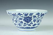 CHINESE BLUE AND WHITE PORCELAIN BOWL, Qianlong underglaze blue seal mark. - 6 3/4 in. diam.