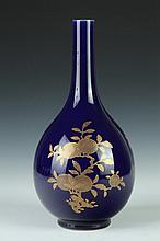CHINESE MONOCHROME BLUE PORCELAIN VASE, Jiaqing iron red seal mark. - 13 1/4 in. high.