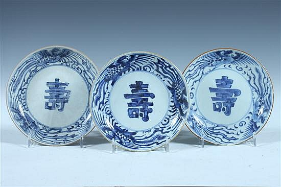 NINE CHINESE BLUE AND WHITE PORCELAIN SAUCERS, Kangxi Period. - 6 1/2 in. diam.