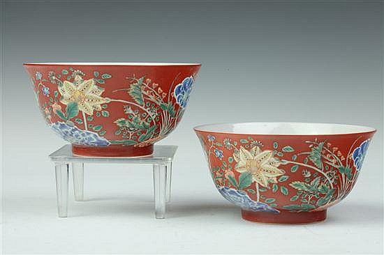 PAIR CHINESE FAMILLE ROSE PORCELAIN BOWLS, Daoguang underglazed blue seal mark. - 5 1/8 in. diam.