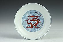CHINESE IRON RED AND BLUE PORCELAIN DRAGON SAUCER, Qianlong underglazed blue seal mark. - 7 in. diam.