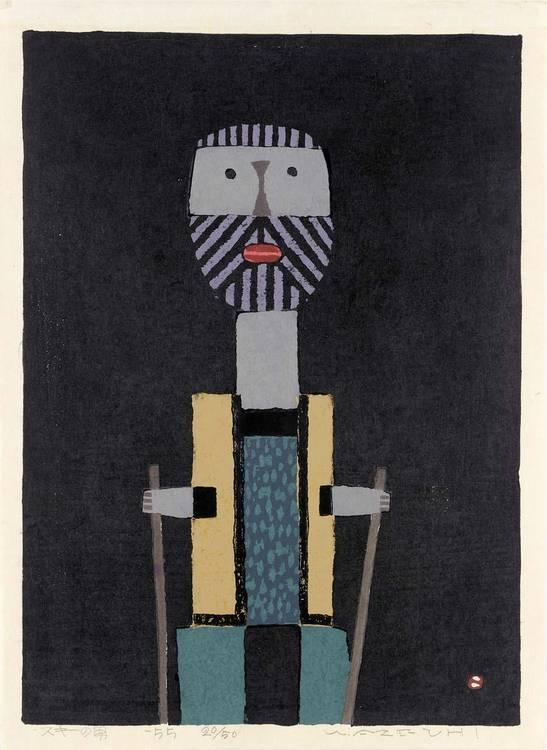 f - AZECHI UMETARO (1902-1999)