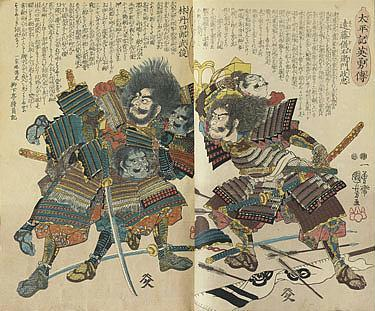 Utagawa Kuniyoshi  (1798-1861) Sadatoshi, Yoshitora and Yoshitsuna ALBUM OF WARRIORS' PRINTS a group...