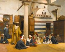 LUDWIG DEUTSCH | In the Madrasa
