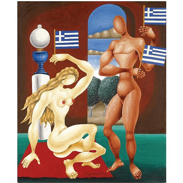 Nikos Engonopoulos , Greek 1910-85 