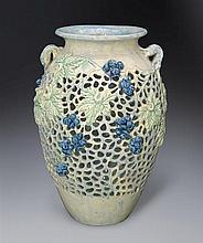 John Castle Harris (1893-1967), a rare studio pottery vase, 1941