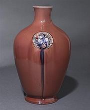 A 'Flamminian Ware' vase, William Moorcroft for Liberty & Co., circa 1914