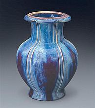 A flambe-glazed 'pomegranate' vase seal mark of Qianlong