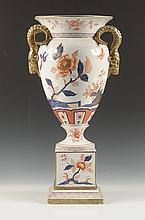 EL PARDO LATE 20TH C.SPANISH PORCELAIN BOLTED URN