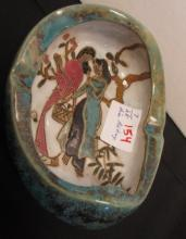 Early Pottery Asian Ashtray