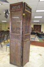 LARGE ASIAN CARVED WOOD SCREEN