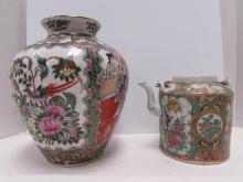 CHINESE VASE TEAPOT ROSE MEDALLION