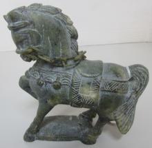 JADE PRANCING HORSE STATUE CARVED STONE CHAIN