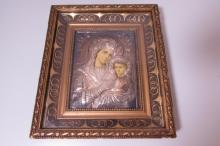 RUSSIAN SILVER ICON MARY & CHILD MADONNA