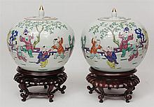 Pair of Modern Chinese Porcelain Famille Rose Spherical Jars and Covers