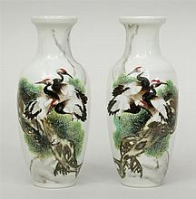 Pair of Small Chinese Egg Shell Porcelain Vases