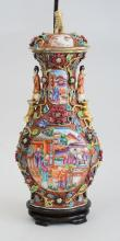 CHINESE EXPORT PORCELAIN MANDARIN PALETTE VASE AND COVER MOUNTED ON A LAMP STAND