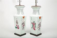 Pair of Chinese Famille Rose Porcelain Angular Baluster-Form Vase Lamps, Modern