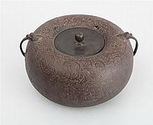 BRONZE POT AND ASSOCIATED LID, PROBABLY JAPANESE