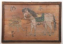 TWO JAPANESE PAINTED WOOD PANELS