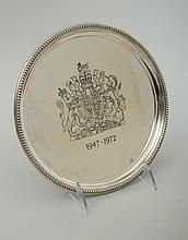 ELIZABETH II SILVER WEDDING ANNIVERSARY: LIMITED EDITION COMMEMORATIVE SILVER SALVER