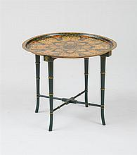 VICTORIAN PAINTED TÔLE TRAY TABLE