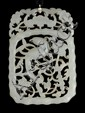 LARGE CHINESE CARVED JADE PENDANT NECKLACE